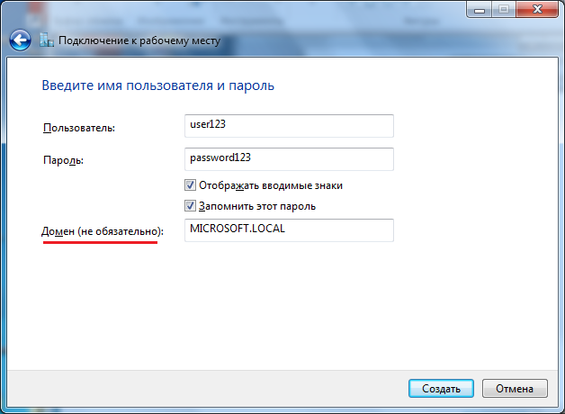 vpn-win7-05.png