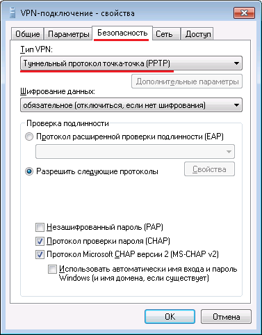vpn-win7-09.png